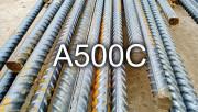 А500С арматура расшифровка