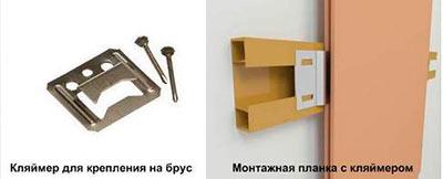 Клеймер для деревянных панелей