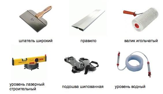 Как сделать наливной пол своими руками инструменты